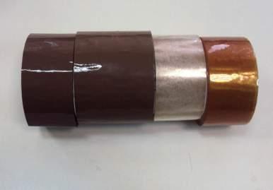 Упаковочный скотч 45 мкм